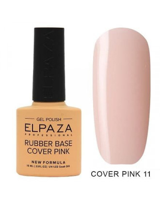 Elpaza, Rubber base cover pink №11