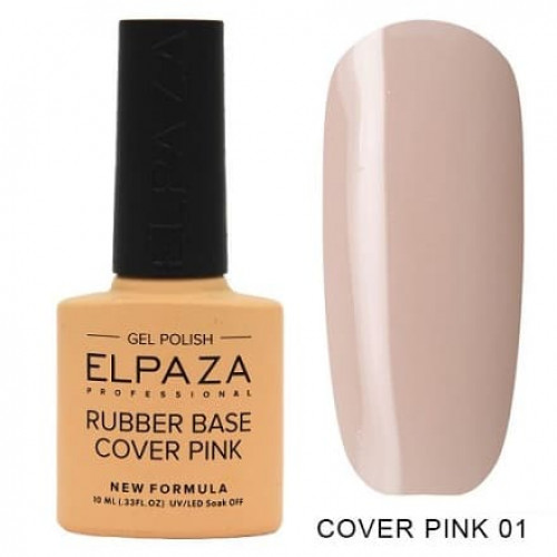 Elpaza, Rubber base cover pink №01..
