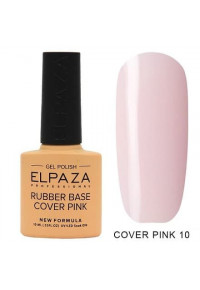 Elpaza, Rubber base cover pink №10