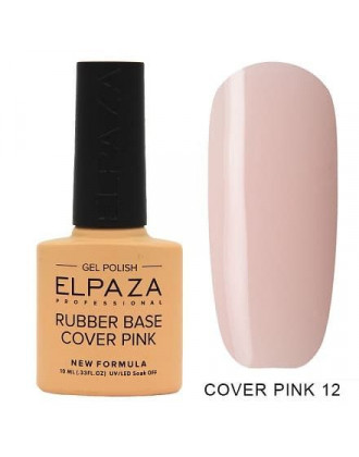 Elpaza, Rubber base cover pink №12