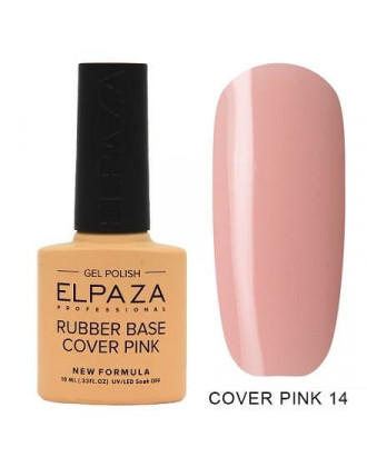 Elpaza, Rubber base cover pink №14