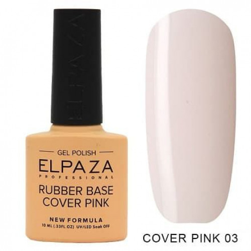 Elpaza, Rubber base cover pink №03