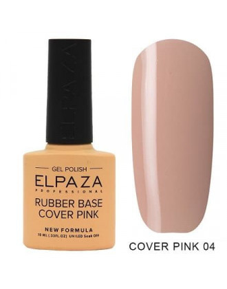 Elpaza, Rubber base cover pink №04