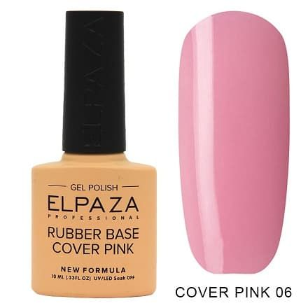 Elpaza, Rubber base cover pink №06