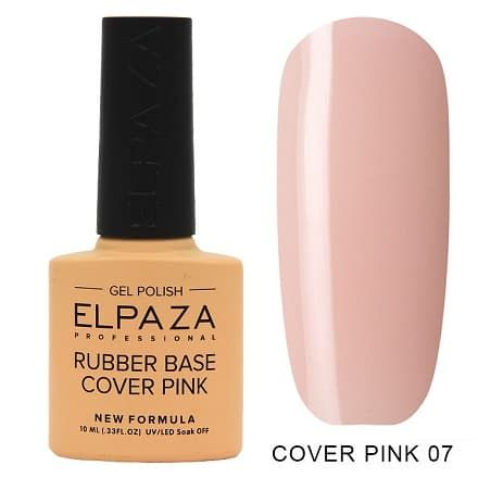 Elpaza, Rubber base cover pink №07