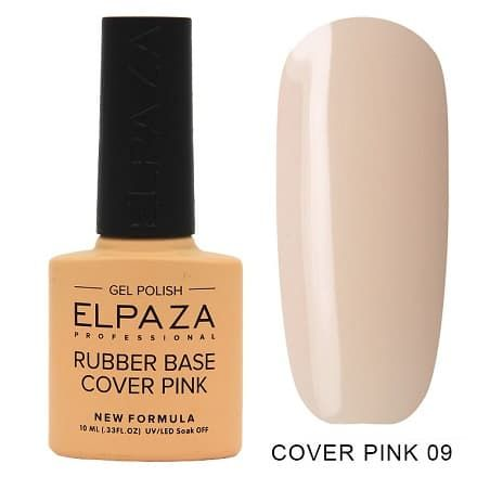 Elpaza, Rubber base cover pink №09